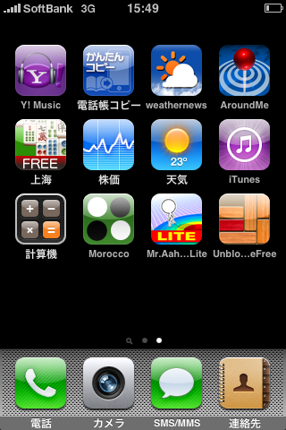 iphone 036.png